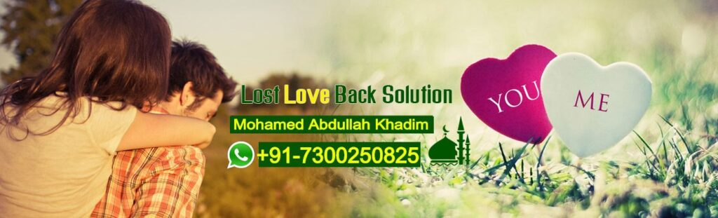 Love Problem Solution Maulana Ji
