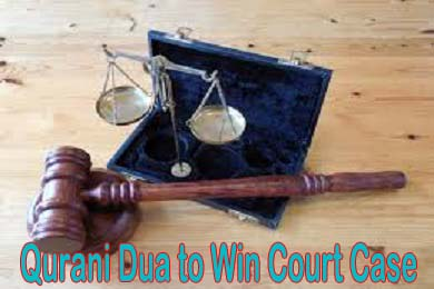 Dua For Winning a Court Case